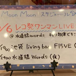 Moon Moon LIVE スケジュール