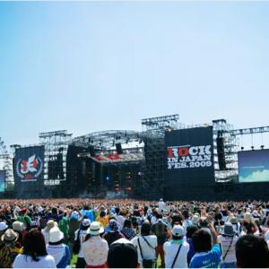 8/2 今日は何の日 ROCK IN JAPAN FESTIVAL 2009