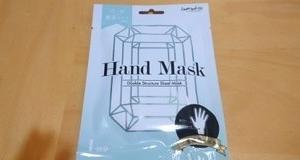 【商品レビュー】セリア ハンドマスク