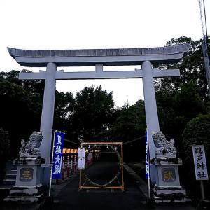 鵜戸神社(吾平町)に茅の輪が設置されていましたよ