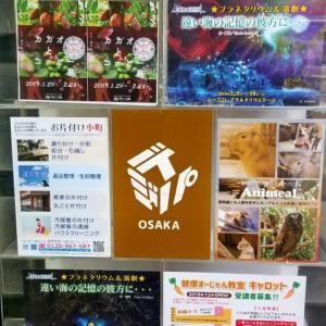プラネタリウム演劇のポストカードができました☆