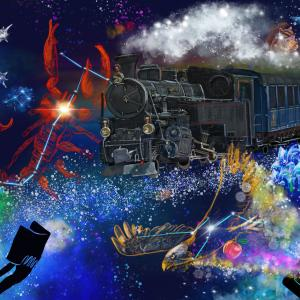 プラネタリウム&朗読劇&ライブペインティング『銀河鉄道の夜』チラシ