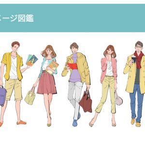 敬愛大学さんのお仕事01/恋するイラストレーションNo.560 #2350