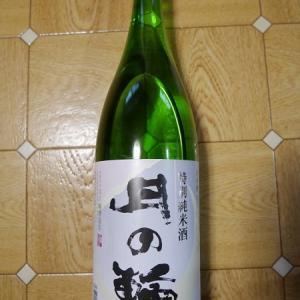 2016年 年始の酒
