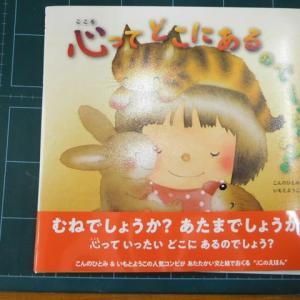 本屋親父のつぶやき令和2年1月23日今年初めての読み聞かせに行って来ました。