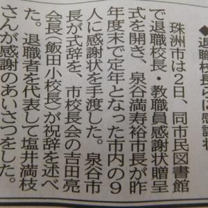 本屋親父のつぶやき 令和  2年  7月  3日 今日も穏やかな良いお天気でした。