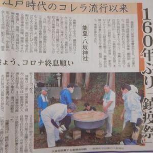 本屋親父のつぶやき 令和  2年  7月  5日 雨もあがり、暑くもなくしのぎ易い日になりました。