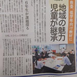 本屋親父のつぶやき  令和  2年  7月  8日 心配した大雨注意報も午前中で治まりました。今朝の新聞ニュース