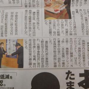 本屋親父のつぶやき  令和  2年  7月  9日 今朝の地震にはびっくりしましたね。今日も新聞ニユース紹介します。