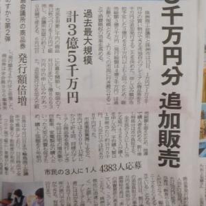 本屋親父のつぶやき 令和  2年  7月14日 朝から雨が降り続きましたが夕方にはおさまりました。
