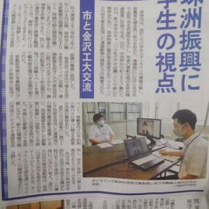 本屋親父のつぶやき  令和  2年  7月30日 ようやく大雨注意報もおさまりました。