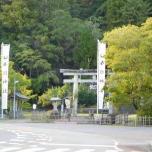 本屋親父のつぶやき  令和  2年  9月 19日 雨もあがり明日は秋祭りに相応しいお天気になりました。