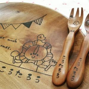 お名前入りの木製食器たち✨