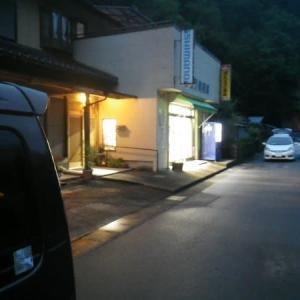 6月13日 長良川上流郡上漁協 鮎釣り解禁!