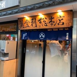 銀座でお寿司←安いやつね