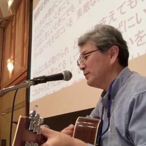 歌の集い in 第4回中国四国交流集会懇親会 2019.11.9