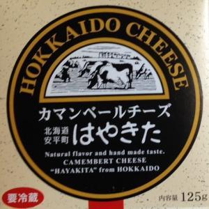 カマンベールチーズに認知症の予防効果があることが!