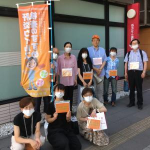 世界・日本肝炎デー企画 2021年 肝炎ウイルス検査お勧めティッシュ配り&肝臓医療講演 桑園地区