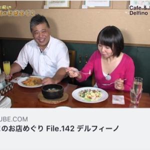 狭山のお店めぐり最終回〜(*≧∀≦*)