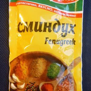 ブルガリアの調味料スミンドゥフ(フェヌグリーク)は香りが凄かった