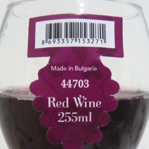 キャンドゥで買えるブルガリア製ワイングラス