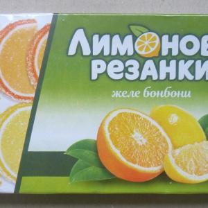 寒天ゼリー「レモンスライス」 Лимонови резанки
