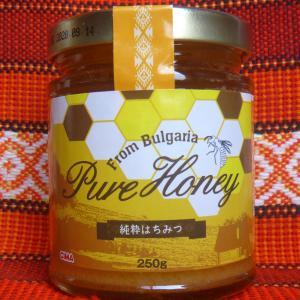 業務スーパーのブルガリア産ハチミツは見かけたら即購入で