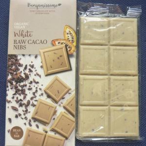 ブルガリア産オーガニックチョコレート ベンジャミッシモ Benjamissimo ローカカオニブ