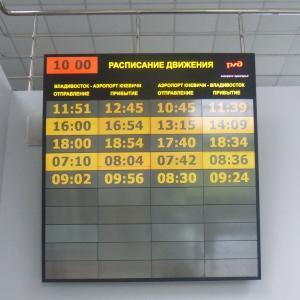 【2019年夏時点】ウラジオストク空港ー市内アクセス手段…鉄道?バス?タクシー?