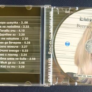 ブルガリアからリバイバル版アルバムを購入する際の注意点