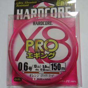 【インプレ】 DUEL HARDCORE X8 PRO (デュエル ハードコア X8 プロエギング) 150m