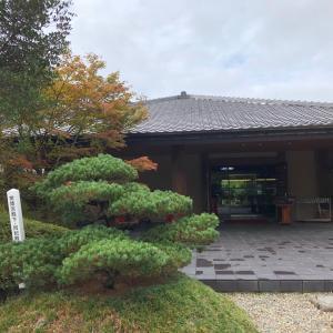 三田屋本店〜やすらぎの郷〜
