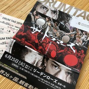 DRUM TAO 2019 ザ・ドラマーズ