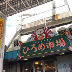 高知よさこい☆2019.8.12