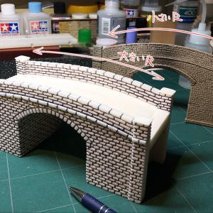 橋完成~♪