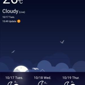 ブカレスト、26℃!