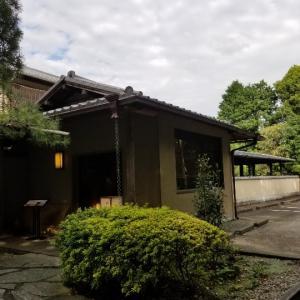 【ESSE ふるさとグランプリ2019 大宮 一の家】