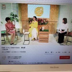 【ESSEファンPARTY2020参加 第3部・ニジトHaru kurokamiスカルプ編】