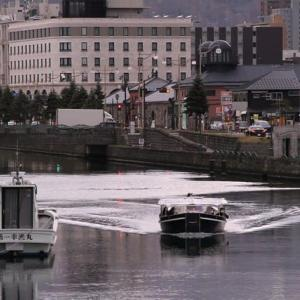 北運河 ・・・