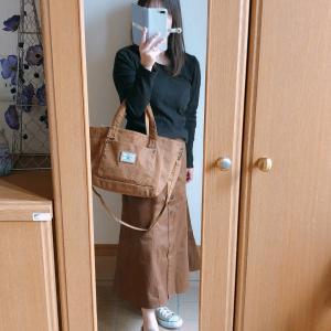【UNIQLO】チノフロントボタンロングスカートで秋コーデ