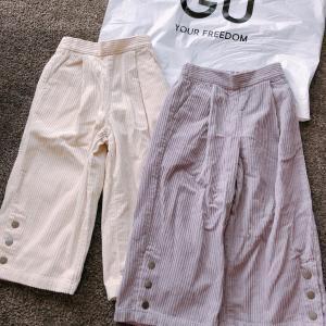 【GUキッズ】裾のボタンが可愛いいコーデュロイワイドパンツ