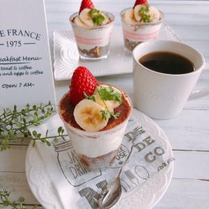 【sweets】今日も作った苺とバナナのティラミス