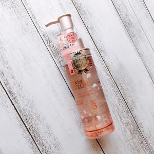 【cosme】限定‼︎ワイルドチェリーの香りの美容オイル