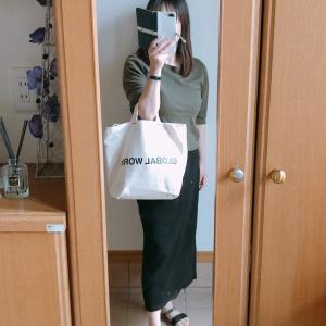 【UNIQLO】リブタイトスカートでコーデ/和食な晩ごはん