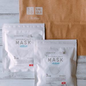 【UNIQLO】店頭でやっと出会えたエアリズムマスク