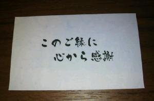 ☆2009年ありがとう☆