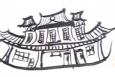 絵画<アトランダム> 「門司港駅」(デッサン) 油絵屋大哲‐公式ホームページ