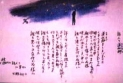 「詩画」 油絵(板) 油絵屋大哲‐公式ホームページ