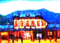 「門司港駅」 油絵(F3号)¥60,000 油絵屋大哲‐公式ホームページ