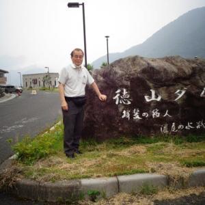 「徳山ダム」へお出かけ